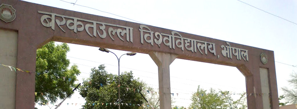 Barkatullah University Gate